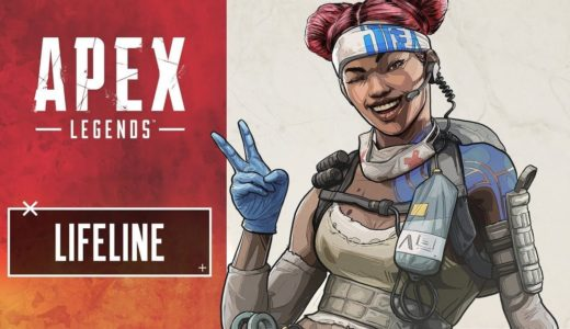 【Apex Legends初心者へ】ライフラインの立ち回り・特徴・スキルの使い方を解説!