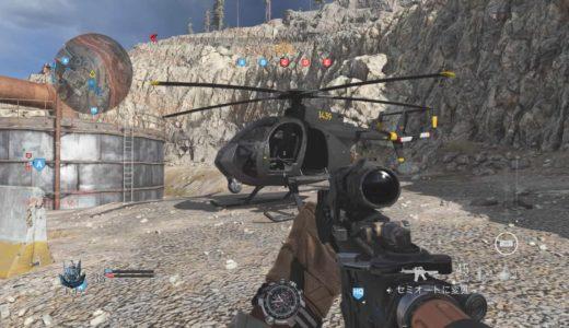 【COD:MW】ヘリコプター(リトルバード)の乗り方と配置場所を解説!【Ground War】