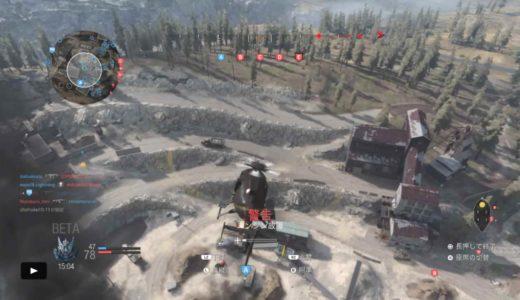 【COD:MW】ヘリコプターから降りても大丈夫!パラシュートの開き方について【ノーダメージ】