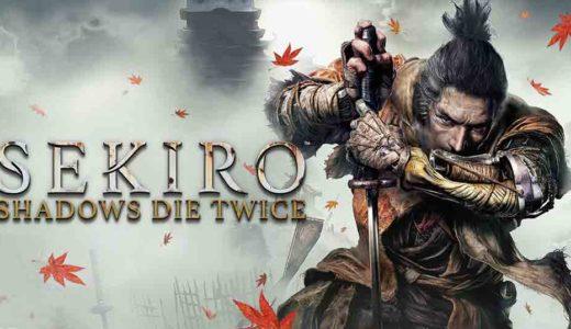 【SEKIRO(隻狼)】クリア後レビュー・感想・ゲーム内容や魅力を紹介:剣戟アクションが楽しい究極の死にゲー