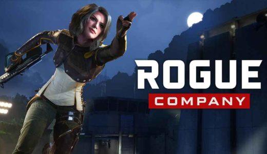 ローグカンパニー(Rogue Company )みんなの感想・レビュー・評価まとめ