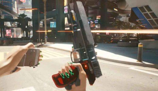 【サイバーパンク2077】ジョニー武器「マロリアン・アームズ 3516」&ジョニーの愛車の入手方法を紹介